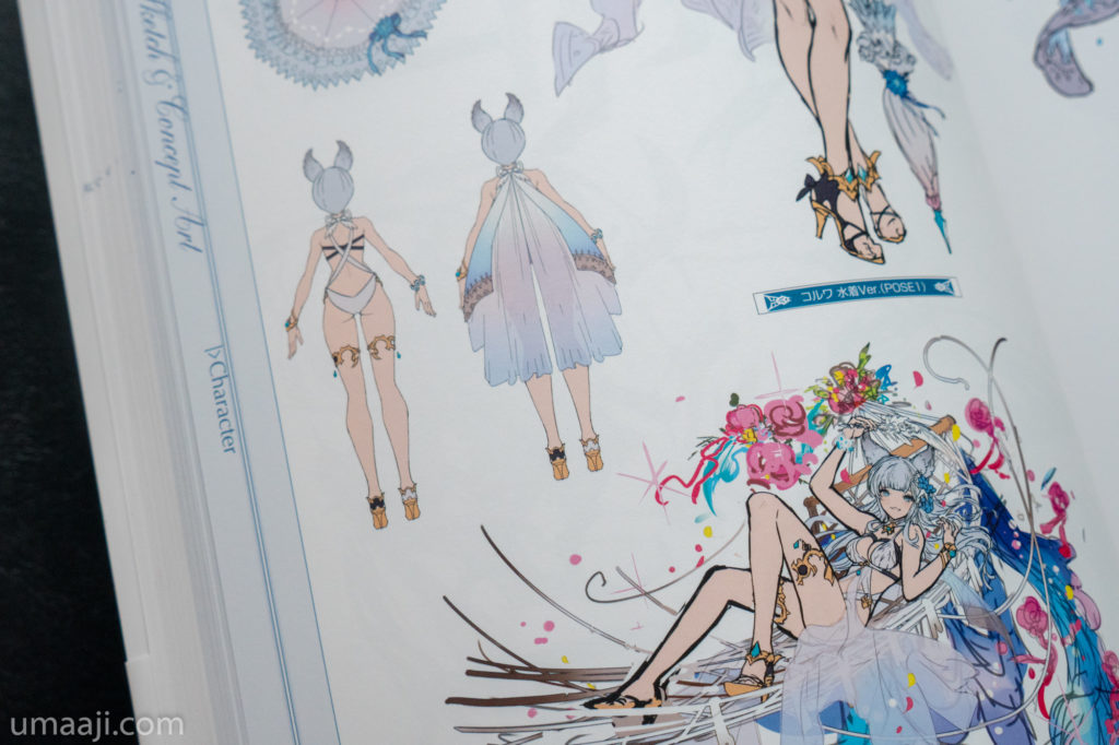 GRAPHIC ARCHIVE 4 EXTRA WORKS 007 1024x682 - 公式設定資料集 『グランブルーファンタジー GRAPHIC ARCHIVE 4 EXTRA WORK』